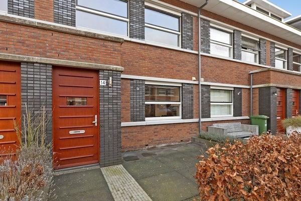 Hoofpolderstraat, The Hague