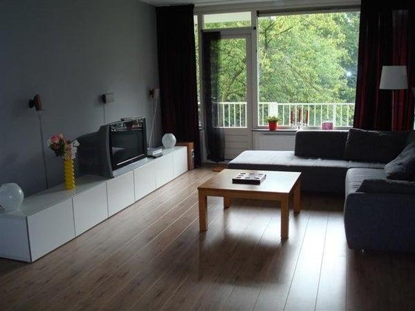 Biesbosch, Amstelveen