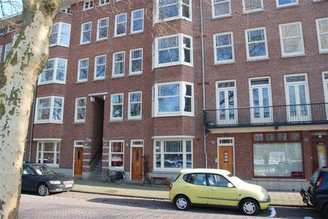 Foto van Westlandgracht, Amsterdam