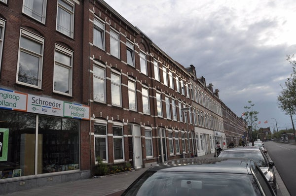 Loosduinsekade, The Hague