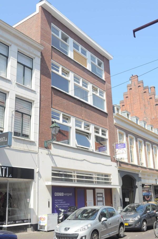 Boekhorststraat, The Hague