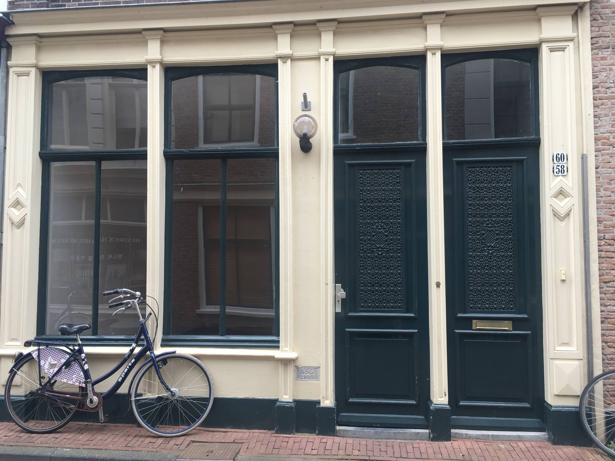 Kortendijk, Gorinchem