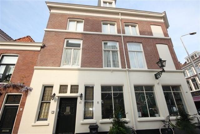 The Hague, Mallemolen