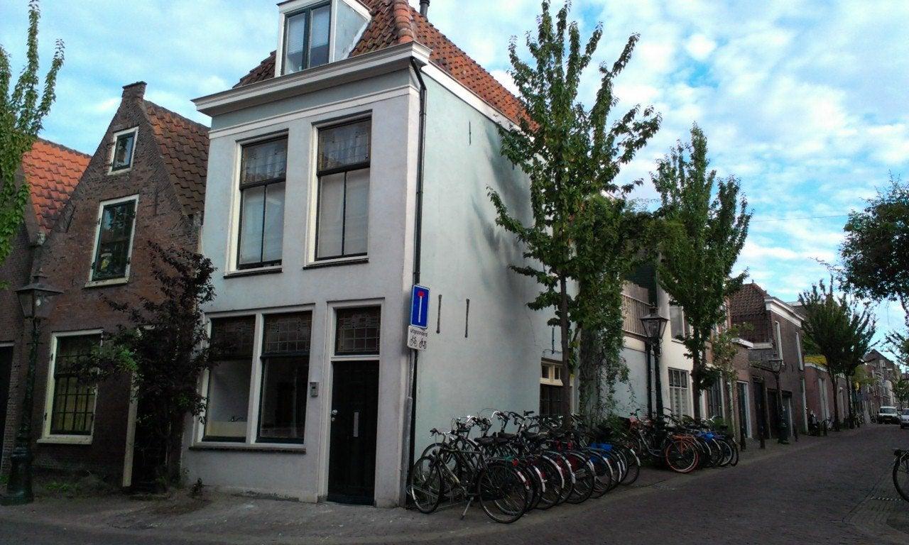 https://public.parariusoffice.nl/216/photos/huge/2483976.1509727103-978.jpg