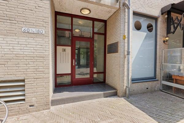 Korte Houtstraat, The Hague