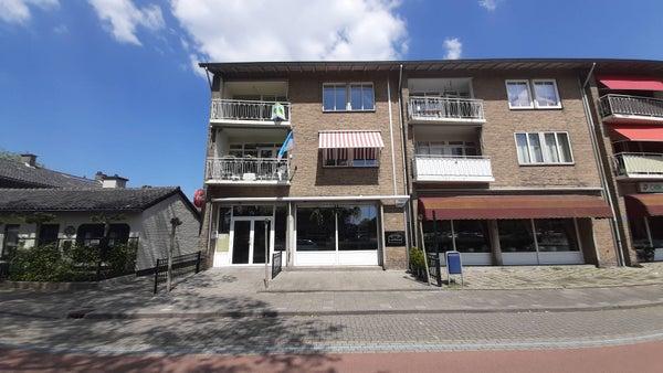 Zuiderparkweg, 's-Hertogenbosch