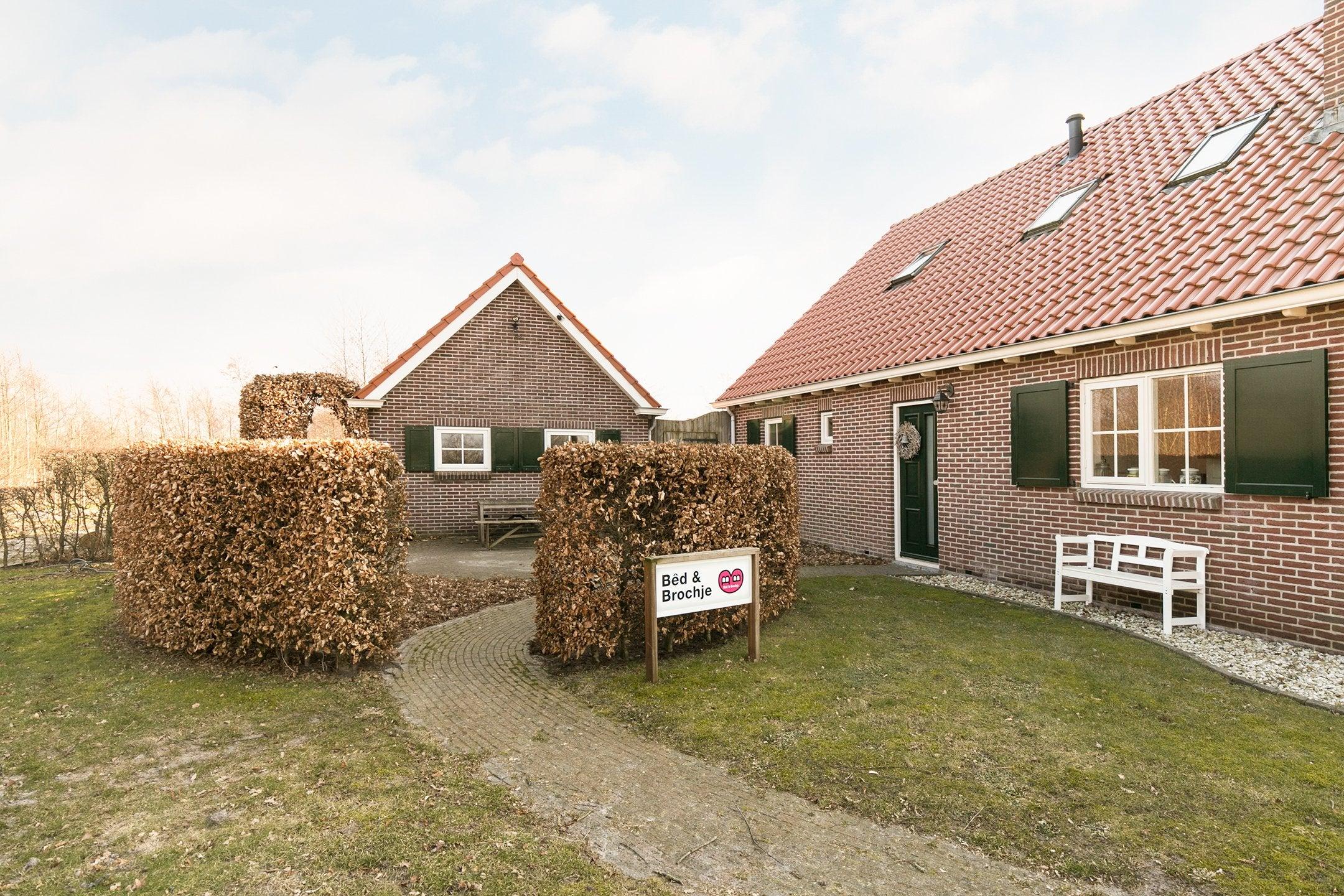 P W Janssenweg