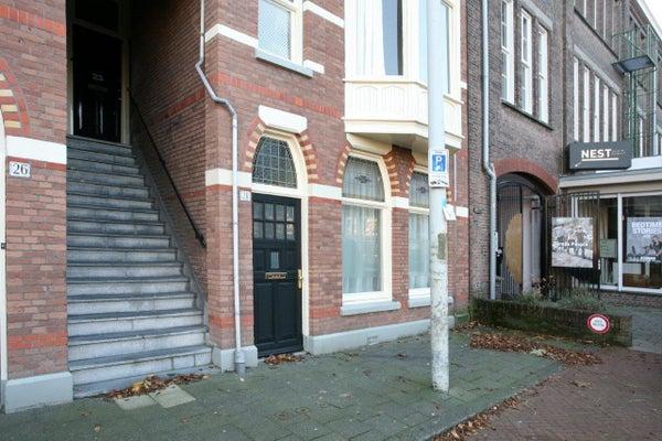 De Constant Rebecqueplein, The Hague