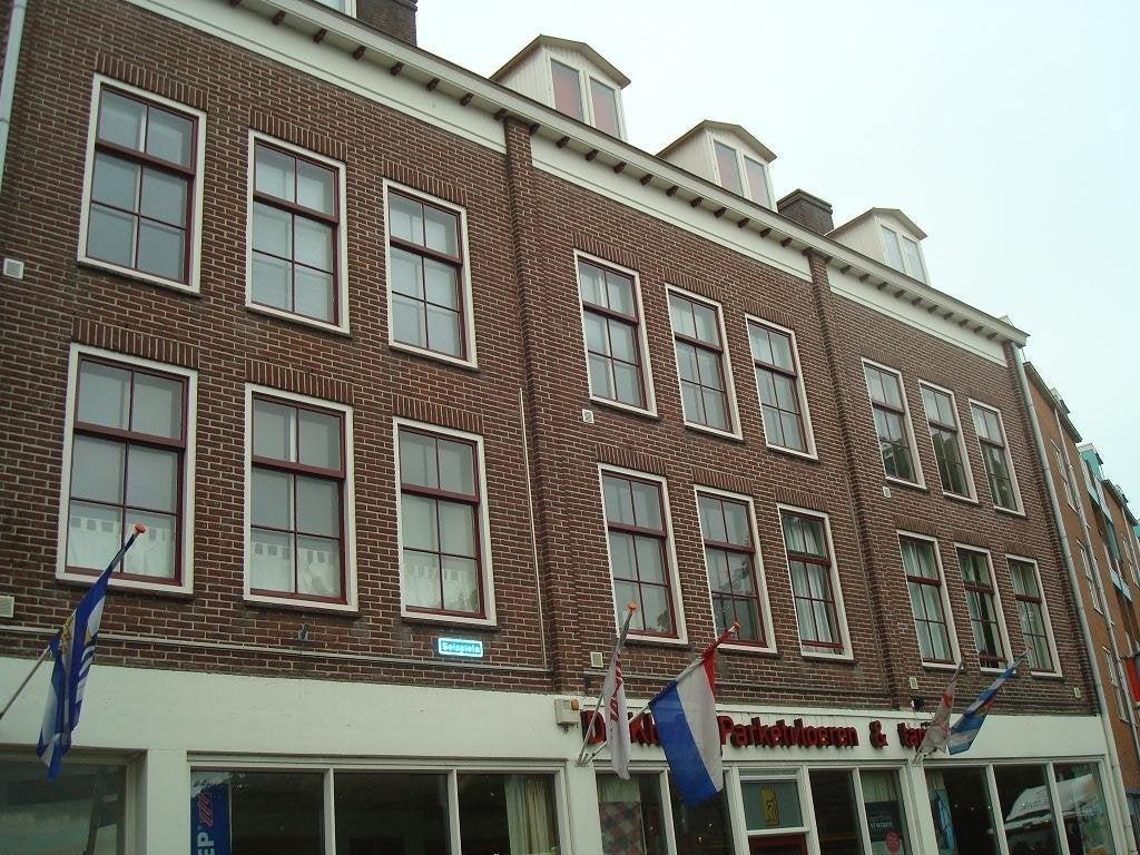 Photo of Seisplein, Middelburg